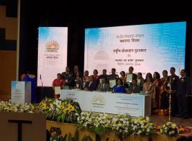 राष्ट्रीय प्रोत्साहन पुरस्कार 2018